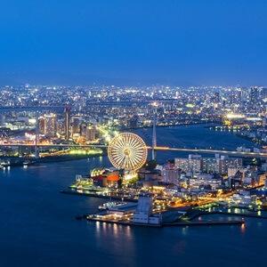 guide de voyage Osaka