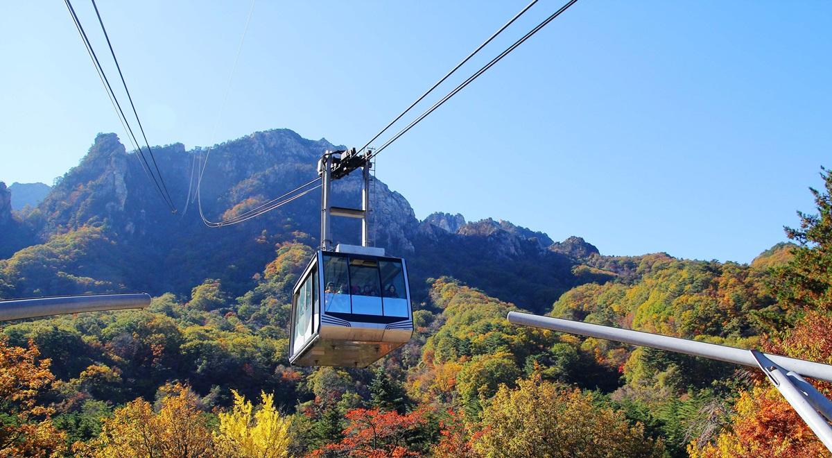 A la découverte du parc national de Seoraksan