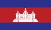 """drapeau Cambodge"""""""