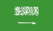 """drapeau Arabie saoudite """""""