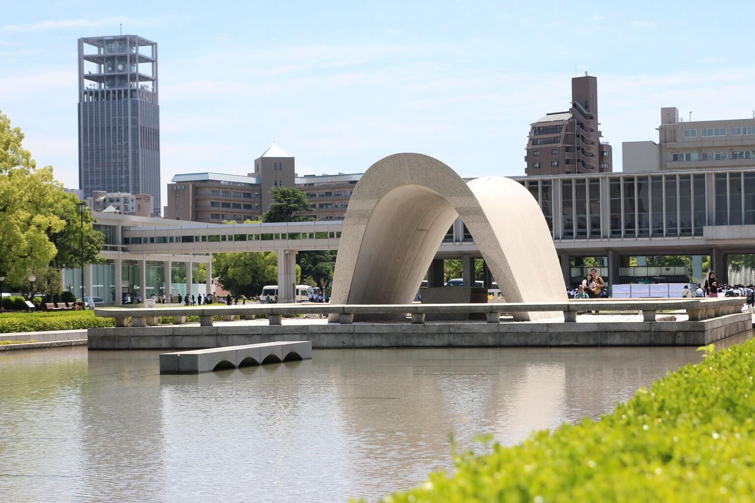 mémorial d'Hiroshima, musée japonais