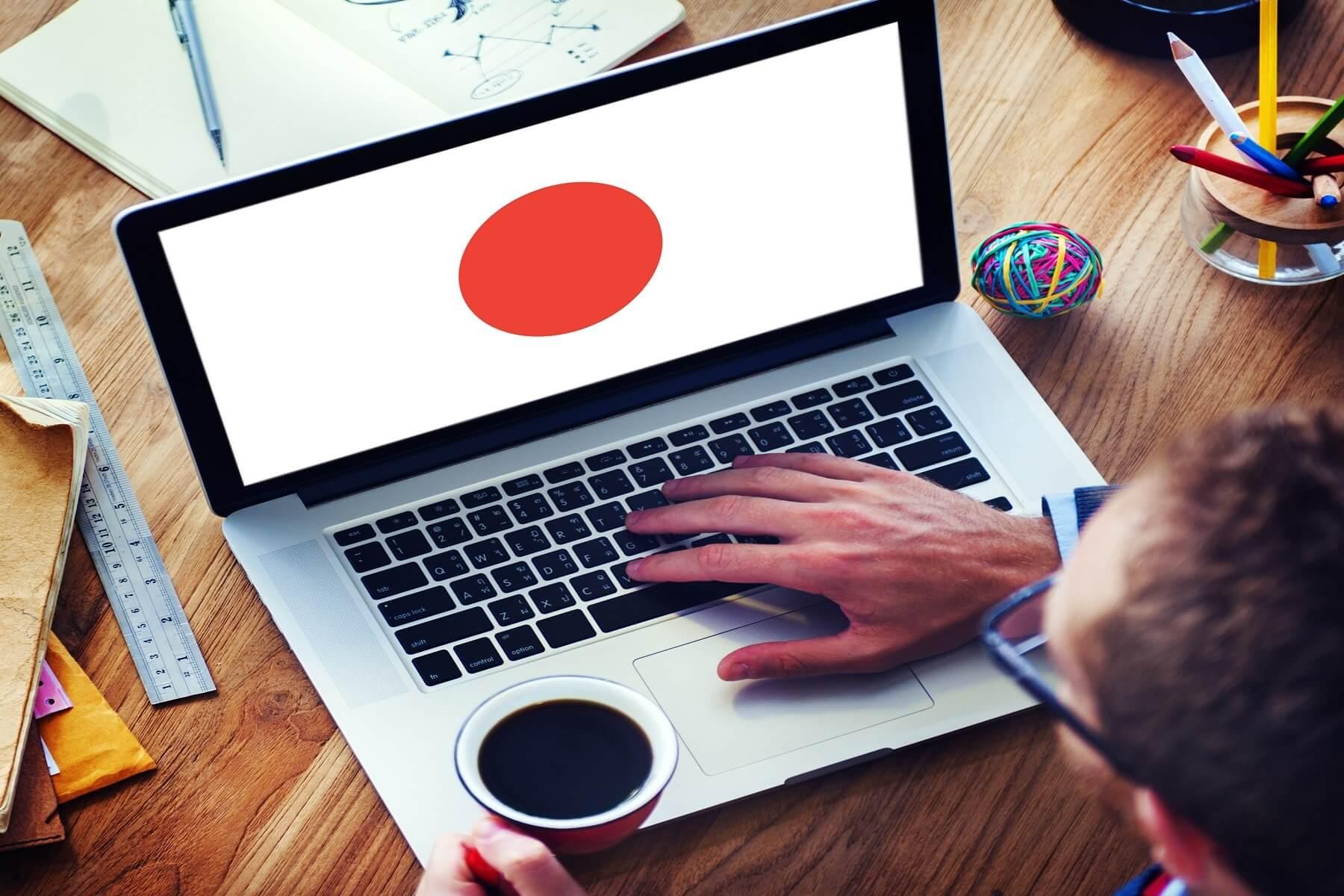 Recherche d'un job/stage au Japon