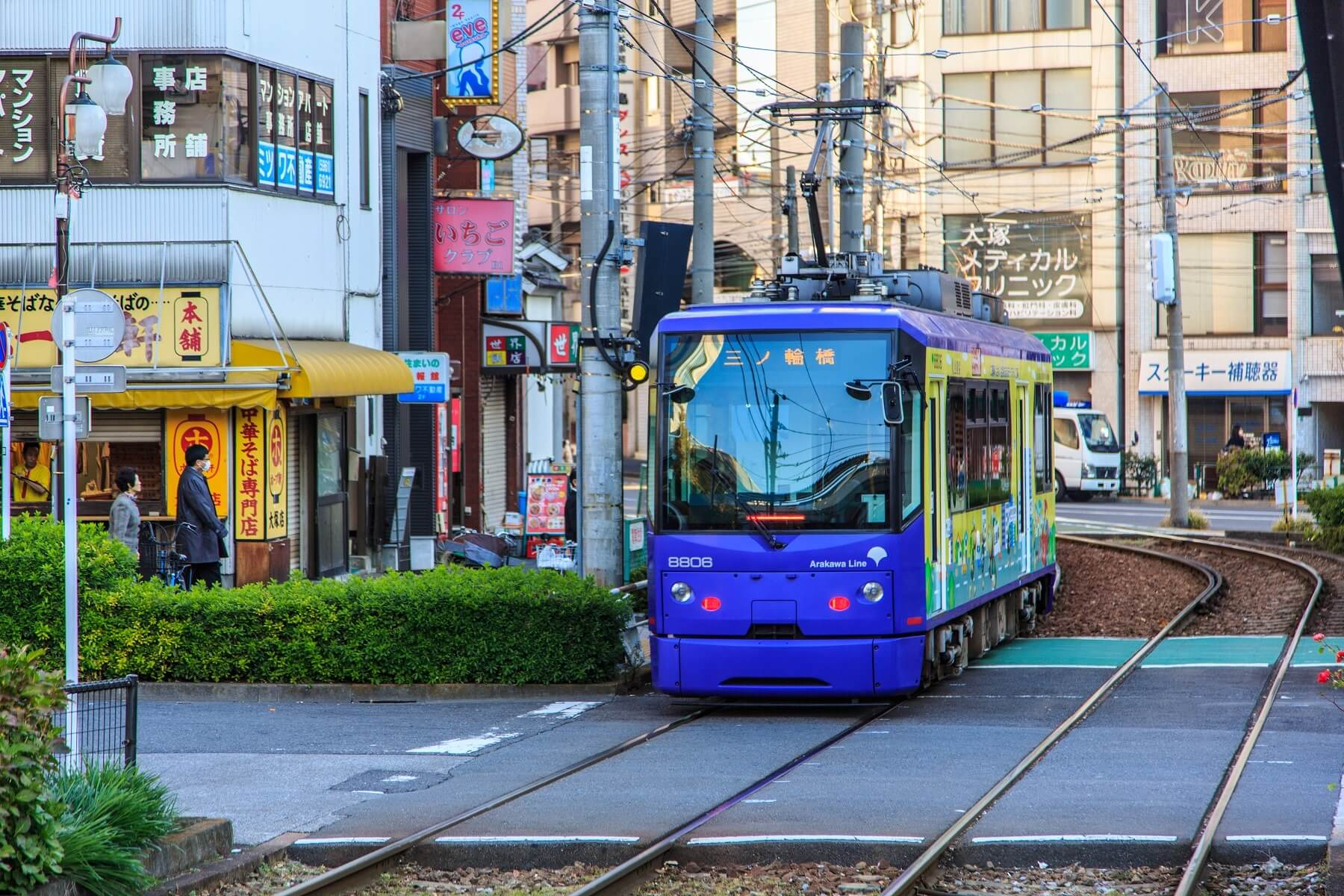 Tram, Otsuka, Tokyo