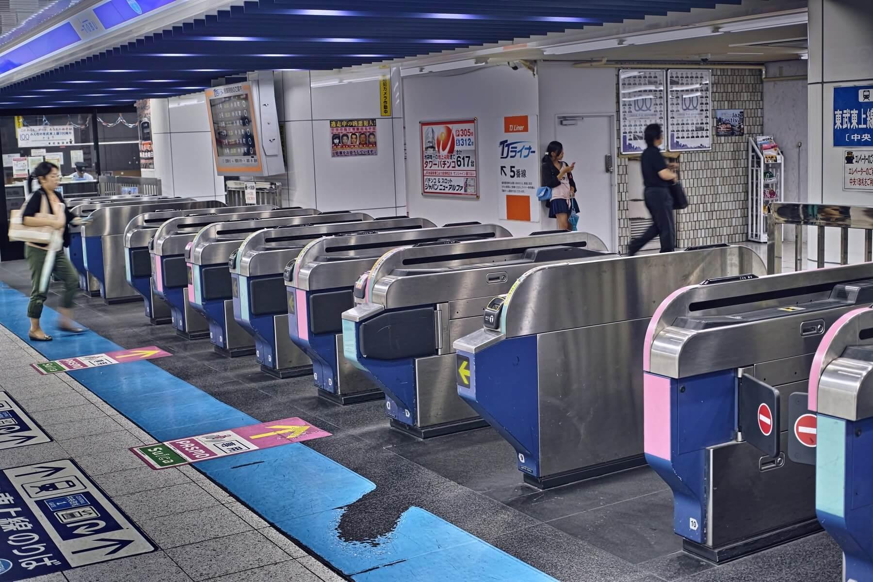 Ligne Tobu Tojo, station Ikebukuro, Tokyo, Japon