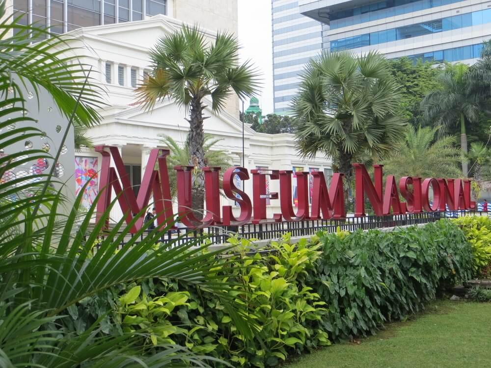 visiter Indonésie : musées