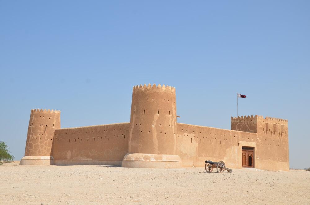visiter Qatar