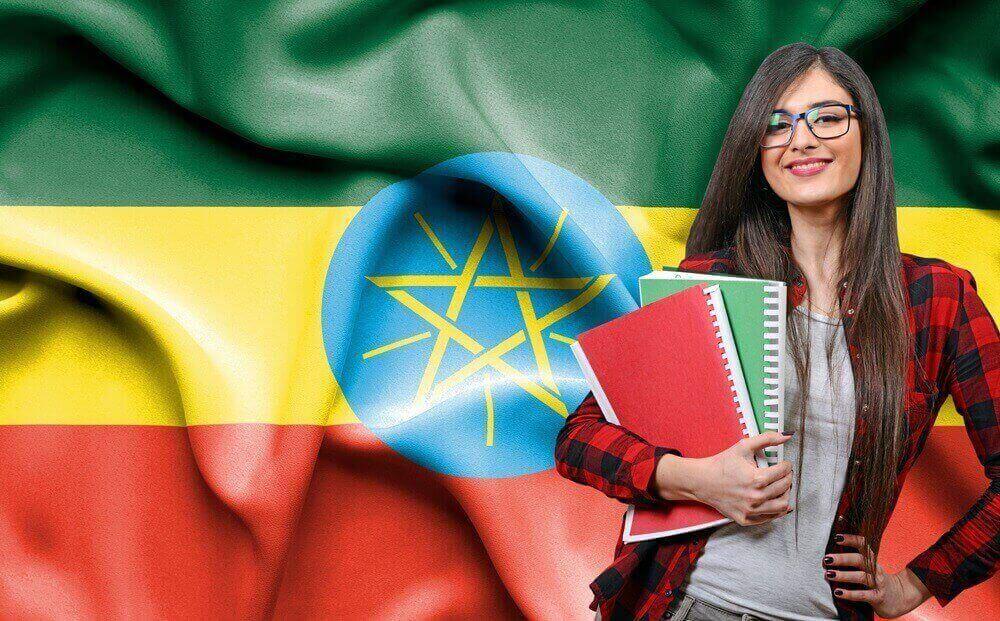 études en Ethiopie