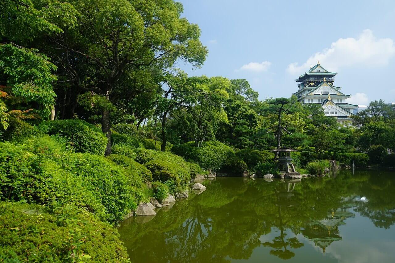 parc à Osaka