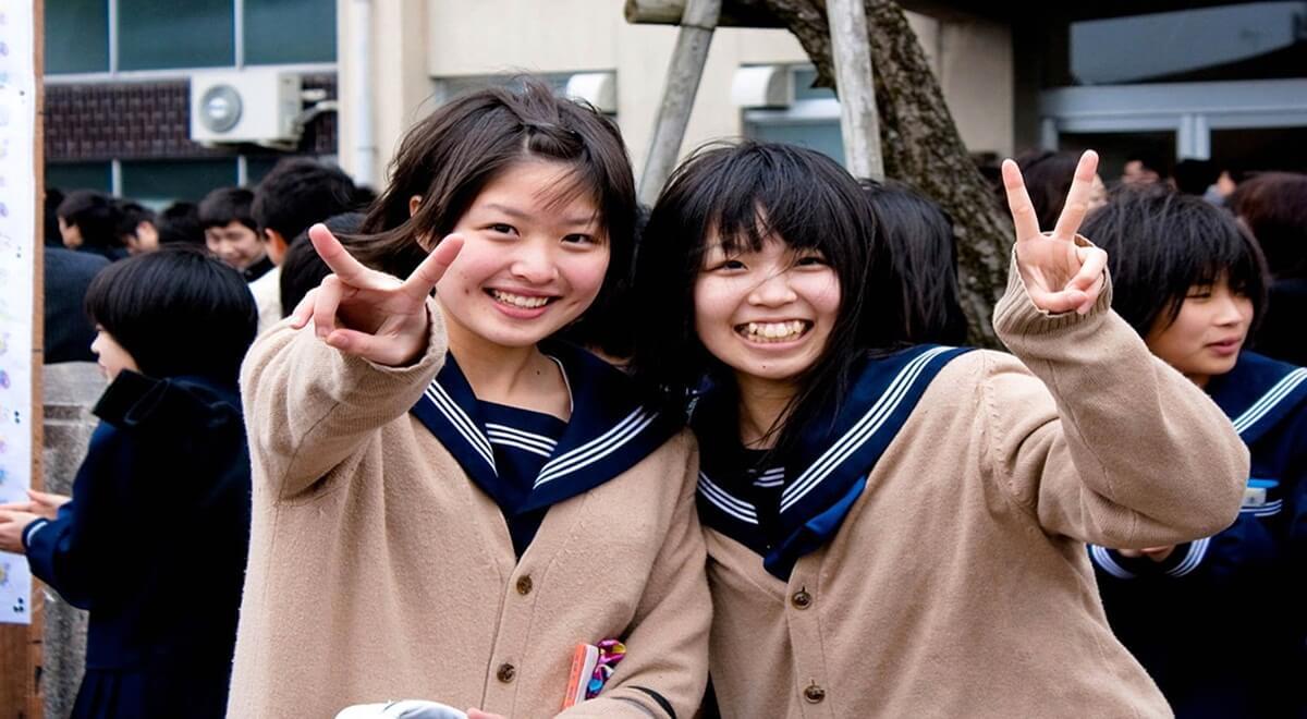 Tokyo et Kyoto: meilleures Universités d'Asie